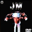 JOHNNY MNEMONIC: Extended Version