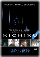 KICHIKU: Limited Edition