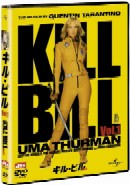 KILL BILL Vol. 1 (Japanese Uncut Version)