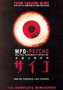 MPD-PSYCHO: MULTIPLE PERSONALITY DETECTIVE
