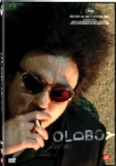 OLDBOY: Final Edition