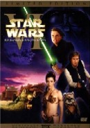 STAR WARS EP. VI - RETURN OF THE JEDI
