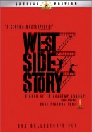 WEST SIDE STORY: Limited Edition